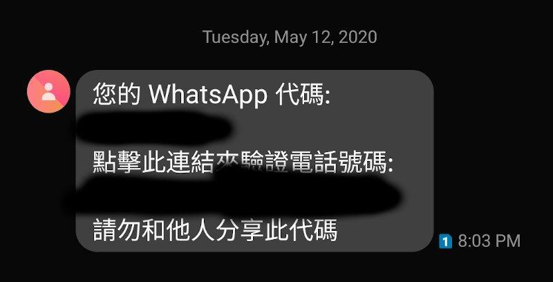 Kode OTP Whatsapp